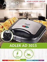 Сэндвичница Adler AD 3015, фото 3