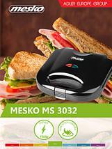 Сэндвичница Mesko MS 3032, фото 3