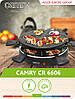 Электрический гриль Camry CR 6606, фото 2