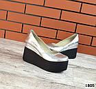 Женские туфли цвета серебро на платформе, натуральная кожа 36 ПОСЛЕДНИЙ РАЗМЕР, фото 5