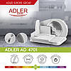 Ломтерезка, слайсер, хлеборезка Adler AD 4701, мощность 200 Вт, фото 3