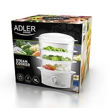Пароварка Adler AD 633 емкость 9 литров мощность 800 вт, фото 2