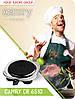 Электрическая плита Camry CR 6510, 1500 вт, фото 2