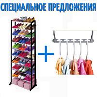 Органайзер для обуви Amazing Shoe Rack (30 пар) + Набор универсальны вешалок (8 Штук)