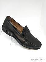 """Анатомічна взуття для дорослих. Туфлі (Лофери) з натуральної шкіри. ТМ """"FOREX anotomic""""."""