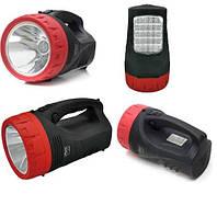 Фонарь ручной YAJIA (Яджи) 2829 фонари ручные,фонарь светодиодный,фонари аккумуляторные.