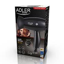 Фен для волос Adler AD 2251 1400w складная ручка, фото 3
