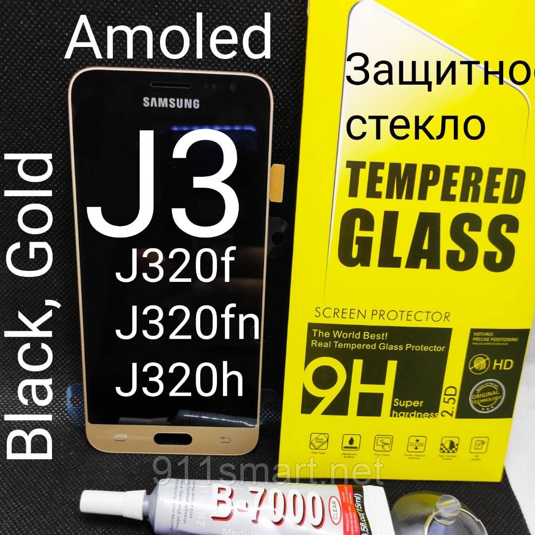 Экран, дисплей, amoled Samsung Galaxy J3 2016г, J320F, J320FN, J320M