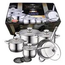 Набор кухонной посуды 10в 1 Royalty Line RL-12323кастрюли, сотейник, сковорода, фото 2