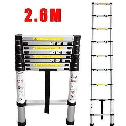 Лестница алюминиевая телескопическая 2,6 метра Ladder EN 131 9 ступеней макс вес 150 кг, фото 2
