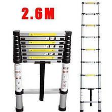 Лестница алюминиевая телескопическая 2,6 метра Ladder EN 131 9 ступеней макс вес 150 кг
