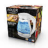 Электрочайник стеклянный Adler AD 1274 white 1,7 литр, фото 2