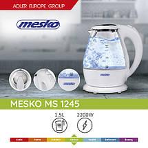 Электрочайник стеклянный Mesko MS 1245 1,5 литр, фото 3