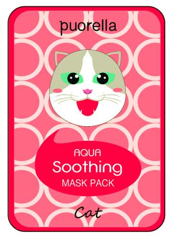 Маска тканинна для обличчя у вигляді тварин - Кішка, фото 2