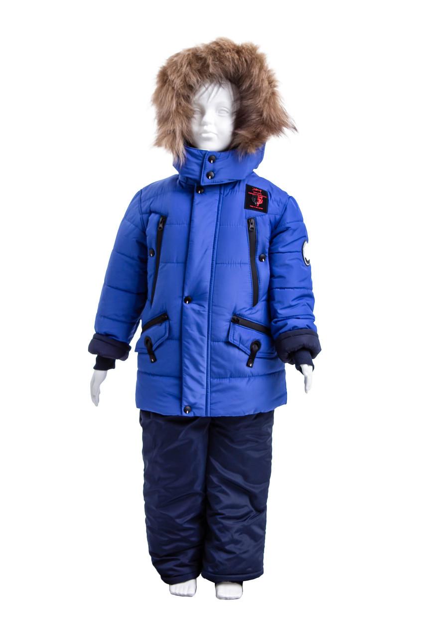 Зимний комбинезон для мальчиков Украина  22-28  электрик