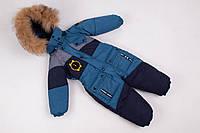 Детские зимние комбинезоны на мальчиков   92-104  волна
