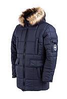 Мужские куртки зимние от производителя 44-54 синий