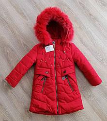 Зимний пуховик для девочек  28-36 красный