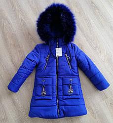 Пальто для девочки зимнее  с натуральным мехом  28-36 электрик