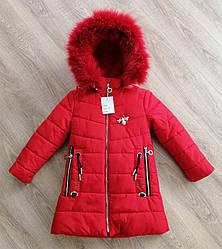 Зимний пуховик для девочек производителя  28-36 красный
