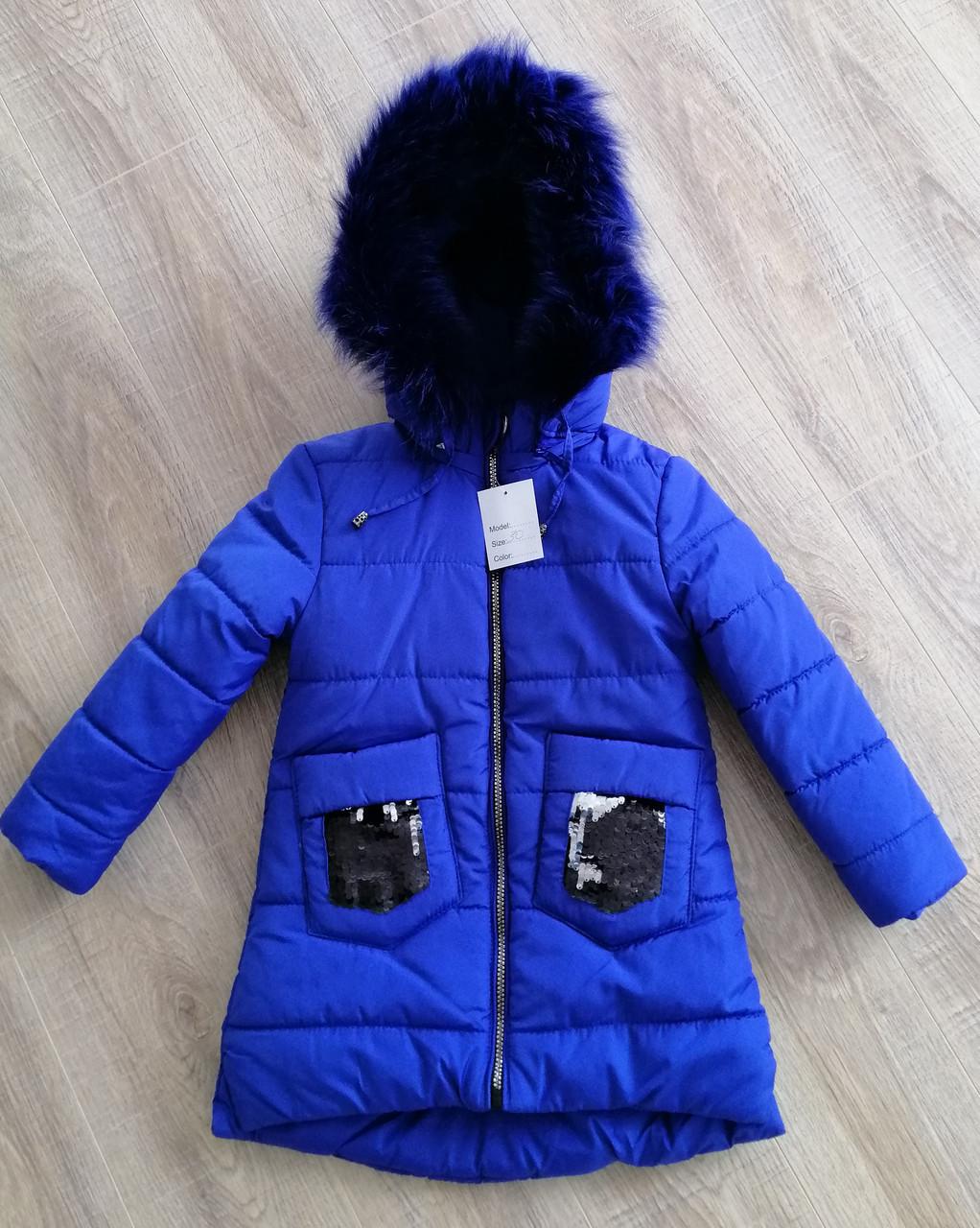 Зимние куртки для девочки    28-36 электрик