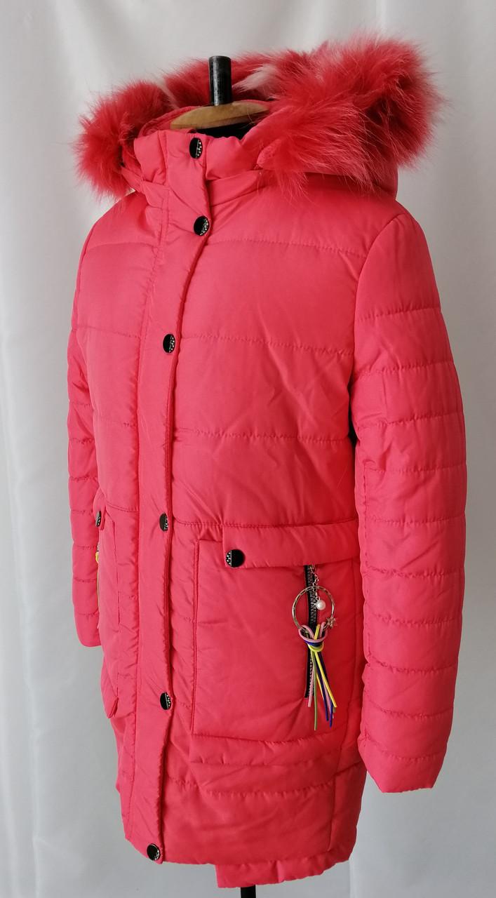 Куртки детские зимние для девочки  32-40  коралл