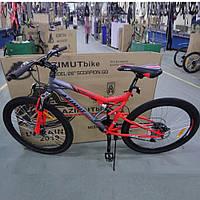 "Велосипед Azimut Scorpion 26"" x17 GFRD"