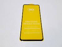 Защитное 9D стекло для Xiaomi Mi 9T (Pro) / Redmi K20 (Pro)