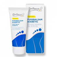CAMILLEN 60 Бальзам для ног для диабетиков, 100мл., фото 1