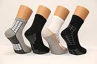 Стрейчевые мужские СПОРТИВНЫЕ носки КАРДЕШЛЕР, фото 1