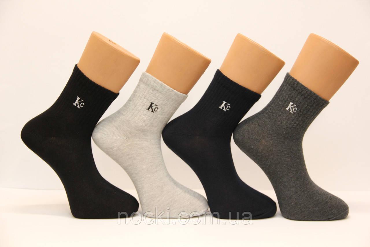 Стрейчевые мужские СПОРТИВНЫЕ носки КАРДЕШЛЕР