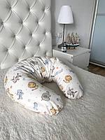 Подушка для годування, зоопарк на світлому