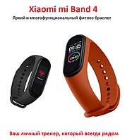 Фитнес браслет трекер-часы Xiaomi Mi Band 4 original