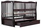 Кровать Babyroom Еліт маятник, ящик, откидной бок DEMYO-5  бук венге, фото 3