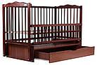 Кровать Babyroom Веселка маятник, ящик, откидной бок DVMYO-3  бук тик, фото 3