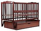 Кровать Babyroom Веселка маятник, ящик, откидной бок DVMYO-3  бук тик, фото 4