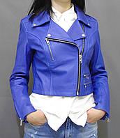 Куртка кожаная женская КОСУХА синяя