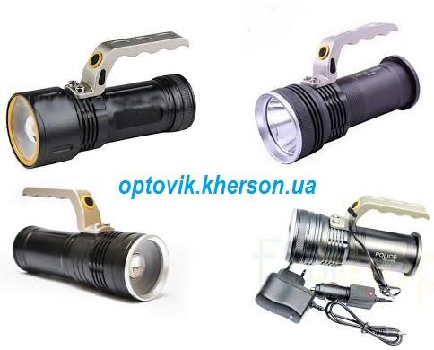 Фонарь ручной Т-801 светодиодный,фонари ручные, прожектор Police(полиция) T801 158000W