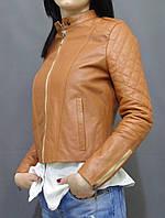 Куртка кожаная женская КОСУХА светло коричневого цвета