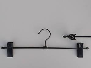 Длина 36,5 см. Плечики металлические с прищепками зажимами для брюк и юбок  глянцевые черного цвета