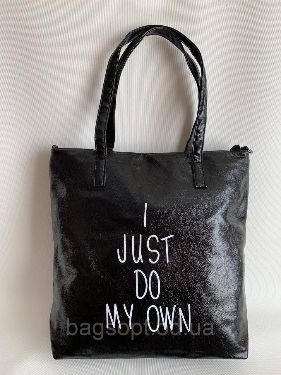 Сумка шоппер молодежная повседневная черная с широким текстильным плечевым ремнем
