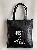 Сумка шоппер молодежная повседневная черная с широким текстильным плечевым ремнем, фото 1