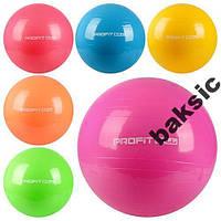 Мяч для фитнеса 55см, Profit, фото 1