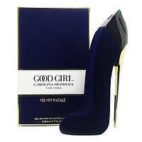 Парфюмированная вода Carolina Herrera Good Girl Velvet Fatale Blue edp 80ml (лиц.)