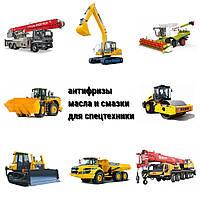 Многофункціональні тракторні оливи.