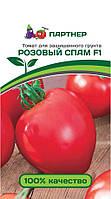 Томат Розовый Спам F1, семена, фото 1