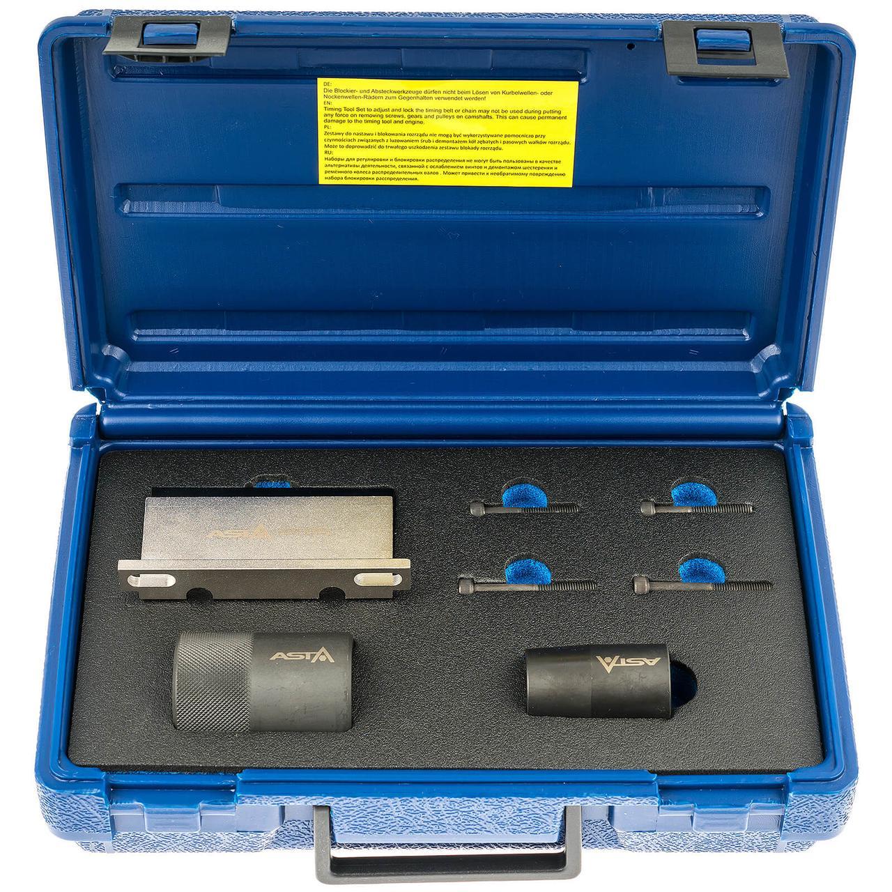 Набір фіксаторів валів VOLVO / FORD 2.5 DOHC ASTA A-VF25PE