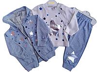 Костюм Звездочка из 3 предметов (штаны, джемпер, кофта на молнии) 68, 74, 80 см