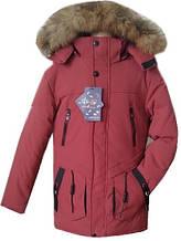 Куртка зимова 46