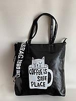 Стильная молодежная сумка шоппер черная повседневная прочная с текстильным ремнем, фото 1